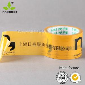 よい熱抵抗の強い付着力の単一の側面のPEテープ