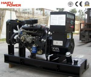 20kw/25kVA de EPA (Yangdong de grupo electrógeno con motor Tier 4)
