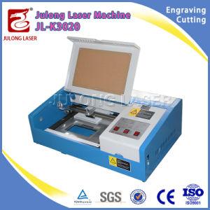 Mini 40W Film de protection machine au laser Gravure sur téléphone mobile