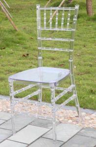투명한 명확한 당 의자
