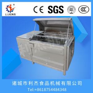 カボチャ洗濯機のカボチャ皮機械