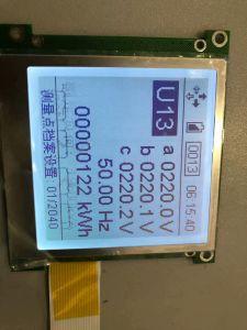 黄色緑のバックライトが付いているFSTN 122X32 LCDのモジュール