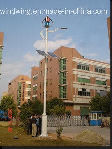 Baixa Velocidade do Vento Vertical turbina gerador eólico de Íman Permanente (200W-5KW)