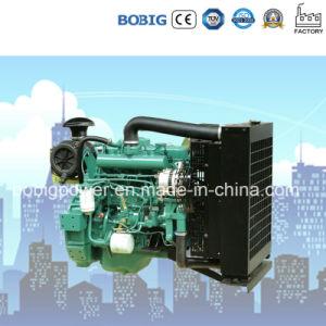 20kw Générateur Diesel Powered by FAW moteur