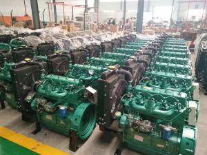 中国エンジンのSmartgenのコントロール・パネルのタイのためのディーゼル発電機セット