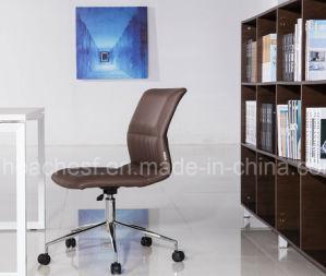 Armrest (HT-883B-2)が付いている中国の高い等級のオフィスの椅子