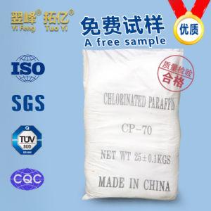 塩素で処理されたパラフィン粉70、Superfineおよび良質