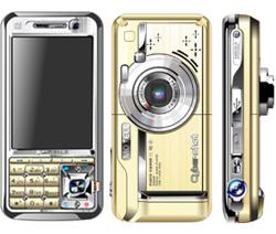Mobiele Telefoon (sm-M918)