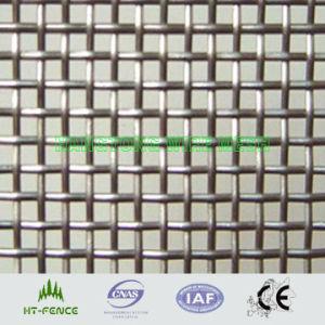 電流を通された正方形の金網(HT-C-S-001)