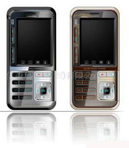 Mobiele Telefoon (SW816)