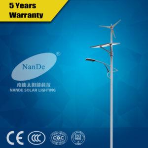70W LED IP65の太陽風の街灯