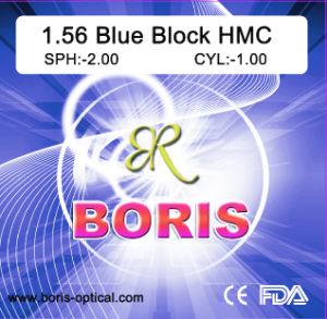 M指標1.56単一の視野Hmc UV420は70/65mmの光学レンズを青妨げる