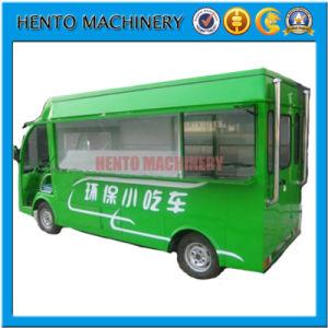 移動式ファースト・フードの販売のカートのトレーラトラック