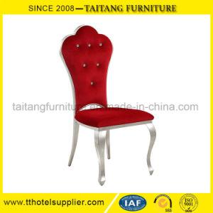 椅子を食事するホテルの家具のステンレス鋼