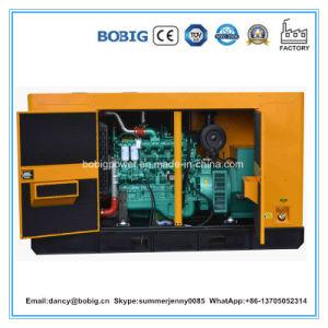36квт электрический генератор на базе двигателя Lovol