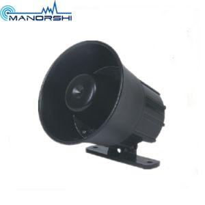 Открытый электронный сигнализатор сирена сигнализации
