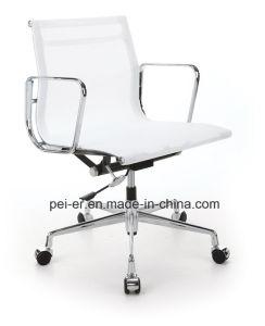 Moderner Schwenker-Büro-Leder-Hotel Aluninium Eames Stuhl (E001B-1)