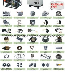 ディーゼル機関の耕うん機の予備品のクランク軸ギヤ