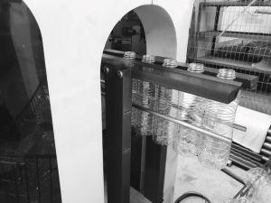 자동 귀환 제어 장치 전기 드라이브 한번 불기 주조 기계