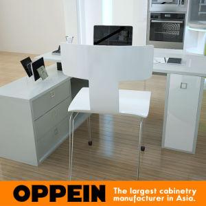 Современные всей домашней мебели для небольших квартир (OP15-HS10)