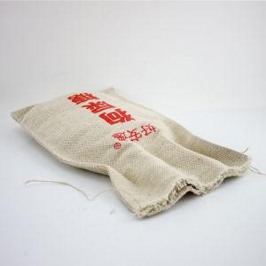 卸し売りファブリック包装キャンデーのギフトのジュート袋