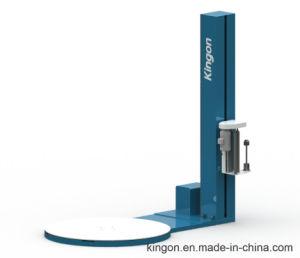 K1100パレットはフィルムの比率300%の覆いかパッキングまたはパッケージ機械の包を前伸ばす
