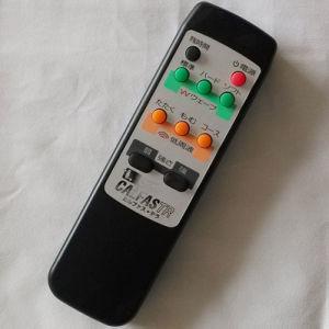 Telecomando Lpi-R16 della TV