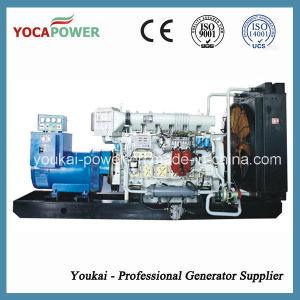 1500kw/1875kVA gerador diesel Powered gerador elétrico de potência do motor Perkins