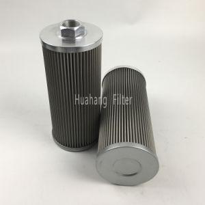 Замена фильтрующего элемента фильтра всасывания UC-SE-1324 фильтра гидравлического масла