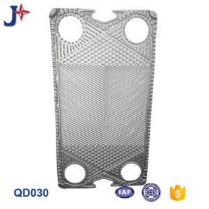 Apvの版の熱交換器のための品質および量確実なSS304/SS316L Qd030の版