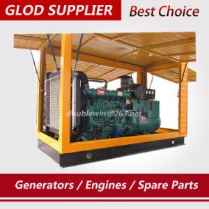 Générateur diesel Cummins 100kw alimenté par le moteur 6 cylindres avec auvent silencieux