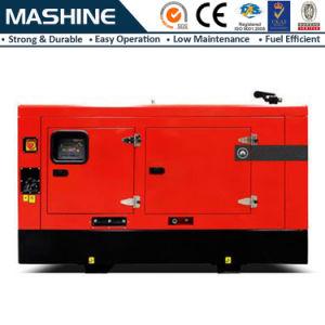 230kVA Groupe électrogène Diesel silencieux prix - Deutz Powered
