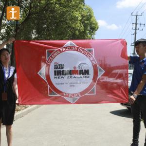 カスタムポリエステル昇進の旗(TJ-FB03)