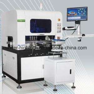 自動ターミナル挿入機械PCBアセンブリインサータ機械
