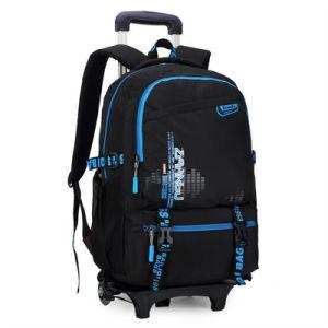 Начальной и средней школы съемные тележка рюкзак (ГБ#098)