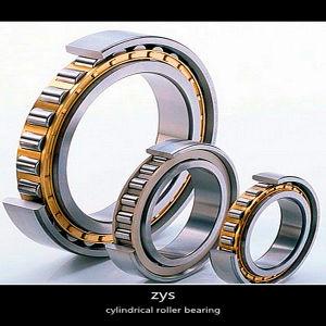 Alimentación China Precio competitivo Zys rodamiento de rodillos cilíndricos