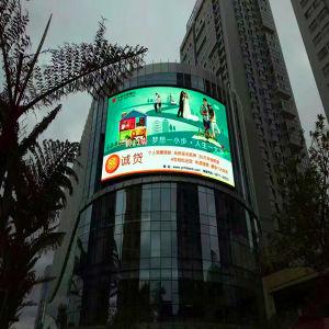 P10 Piscina Electronics LED de Vídeo a Cores Ecrã de visualização
