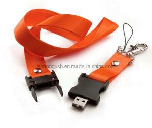 締縄USBの記憶(SO-U060)