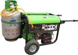 Gerador de propano (CC5000-GPL-T2)