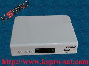 Двойной Bravissimo ресивер HD с IKS/SKS
