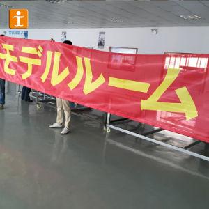 Outdoor Banner PrintingおよびMesh昇進のPVC Banner