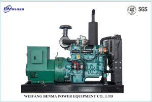 145 Kw/181 KVA ad un generatore diesel di 1343 Kw/1678.8 KVA dalla marca di Cummins