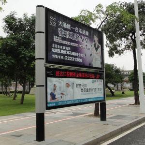 Suporte duplo Pólo anúncio LED deslocamento Light Box Billboard
