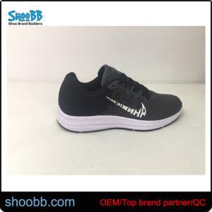 Zapatos de malla de calzado deportivo calzado deportivo para los hombres Los varones jóvenes