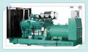Moteur Cummins 80 kVA Groupe électrogène Diesel avec la norme ISO 14005 l'approbation