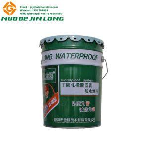 液体の防水膜のNon-Curedゴム製アスファルトコーティング