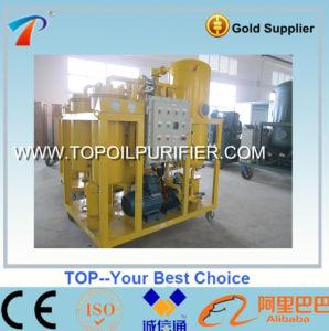 Prueba de explosión anti Aceite de engranajes Máquina de limpieza (TYA-Ex)
