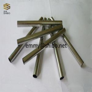 Наиболее успешных и молибденовых и Lanthanum трубки