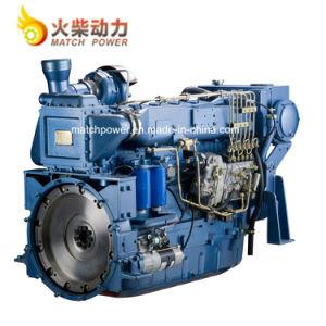 De goedkope Motor Wd10/Wd615 van de Boot van de Dieselmotor 125kw van Weichai 170HP Mariene