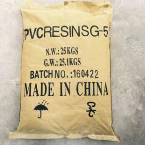 Код СС 39041090 ПВХ пластика цена/ Поливинилхлорид/ ПВХ СМОЛУ SG5 из Китая производителя